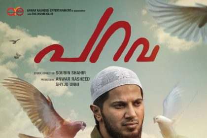 The latest poster of Dulquer Salmaan's Parava will leave you asking for more