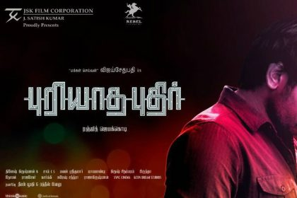 Chennai court halts release of Puriyatha Puthir starring Vijay Sethupathi and Gayathrie over wage issues