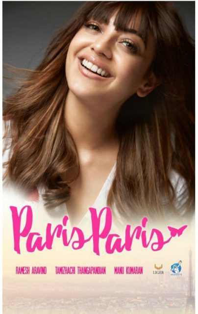 Tamil remake of 'Queen' starring Kajal Aggarwal is titled 'Paris Paris' and to be directed by Ramesh Arvind