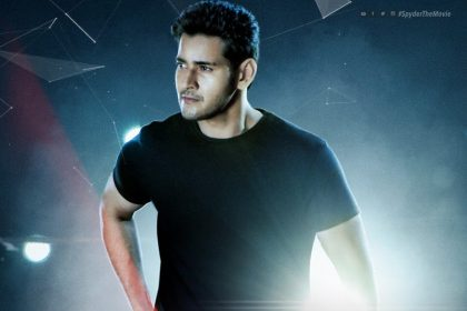 Spyder: 5 reasons why this Mahesh Babu starrer is a must watch