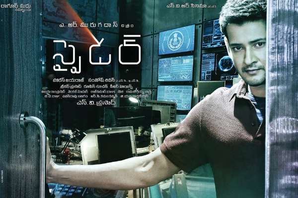 Box Office Predictions: Will SPYDER beat Mahesh Babu's Srimanthudu box office record?