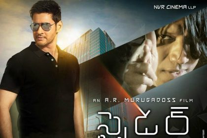 Spyder Box Office Report: Day 1 of this Mahesh Babu starrer rakes in record collections