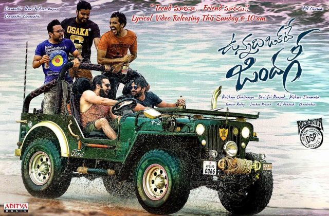 Ram Pothineni's Vunnadi Okate Zindagi to release on October 27
