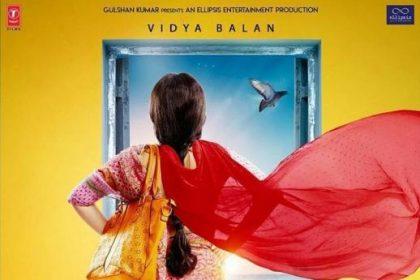 यहाँ देखिये विद्या बालन की फिल्म का नया पोस्टर