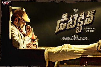 Vishal's recent blockbuster Thupparivaalan to release in Telugu soon