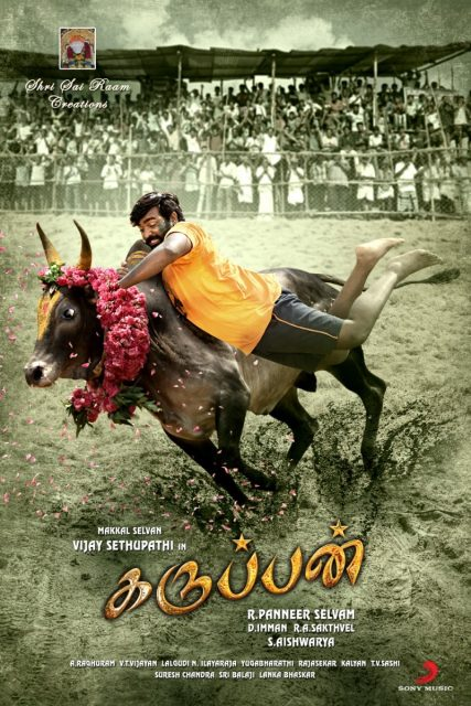 Karuppan Movie Review: Vijay Sethupathi saves a predictable village drama