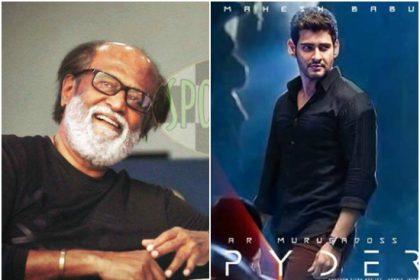 Super Star Rajinikanth heaps praised on Mahesh Babu's Spyder