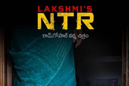 First Look Poster: Ram Gopal Varma presents Lakshmi's NTR