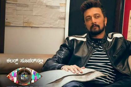 Bigg Boss Kannada Season 5: All that you need to know about the contestants of this Sudeep hosted show