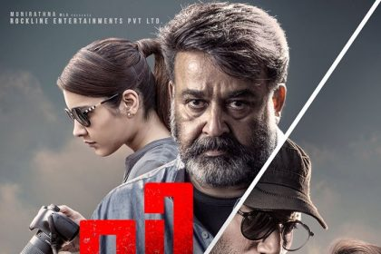 Mohanlal starrer Villain is not a conventional mass masala package, says director