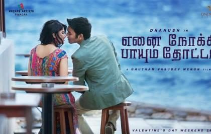 Gautham Menon will reveal the music composer's name of Ennai Nokki Paayum Thotta on Diwali