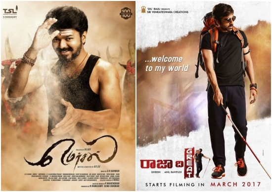 Films releasing this Diwali: Vijay's 'Mersal', Ravi Teja's 'Raja The Great' and R Sarathkumar's 'Chennayil Oru Naal 2' among many big releases