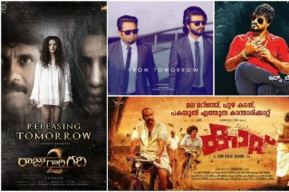 Films Releasing This Week: Raju gari Gadhi 2, Kaattu, Lava Kusha and Kariya 2 will be hitting the big screens tomorrow