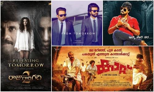 Films Releasing This Week: Raju gari Gadhi 2, Kaattu, Lava Kusha and Kariya 2 will be hitting the big screens tomorrow