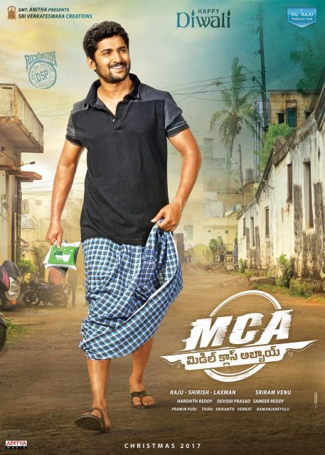 First Look of Nani's upcoming film 'MCA' also starring Sai Pallavi is out now