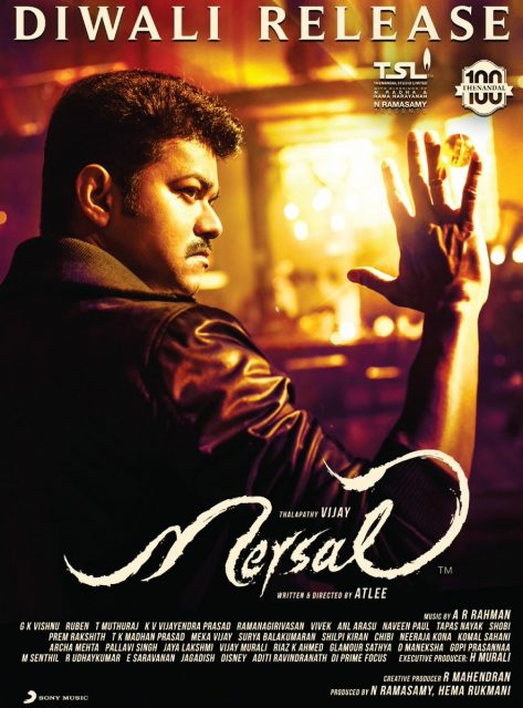 'Mersal' will release on Diwali despite no outcome from talks between Tamil producers and government regarding taxes