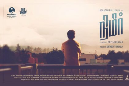 First look of Nimir, Tamil remake of Mahesinte Prathikaram, is out now; Actor Suriya releases the poster