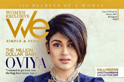 A lovely Oviya graces the cover of a leading magazine
