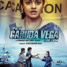 Pooja Kumar about her role in PSV Garuda Vega: I think many people would be able to relate to her predicament