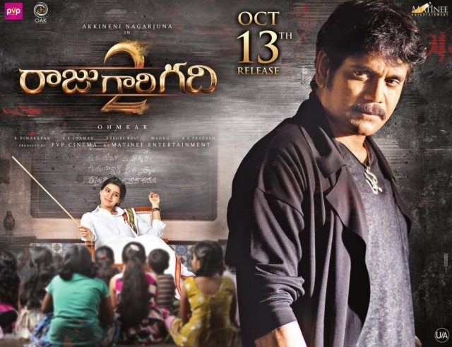 Raju Gari Gadhi 2: All that you need to know about this Samantha and Nagarjuna starrer