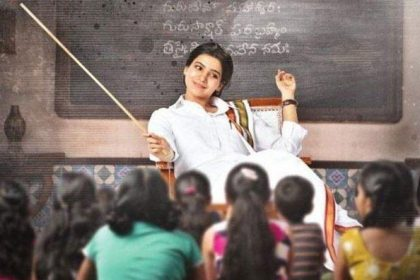 Samantha Ruth Prabhu about Raju Gari Gadhi 2: I played the role of Amrutha for all the women affected by Suchi Leaks