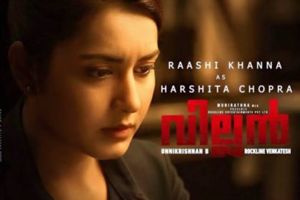 Raashi Khanna: I always seek roles that make an impact irrespective of the duration of the role