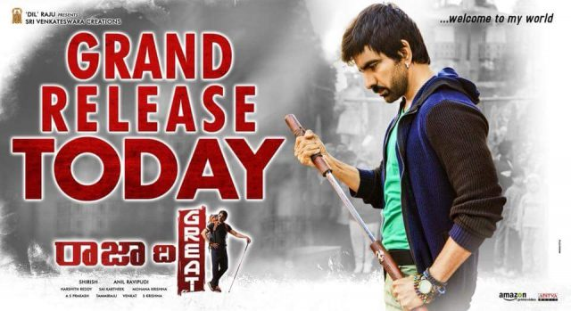 'Raja The Great' Twitter Review: Ravi Teja is lauded for his performance while the narration gets a mixed response from fans
