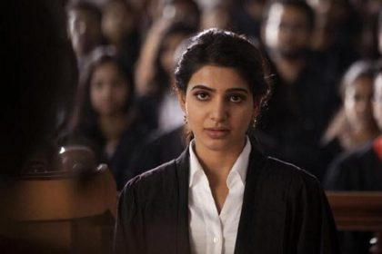 This still of Samantha Ruth Prabhu from Raju Gari Gadhi 2 is going viral