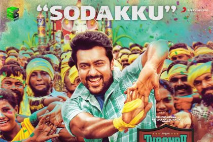 Sodakku: The latest single from Suriya starrer Thaanaa Serndha Koottam is quite catchy