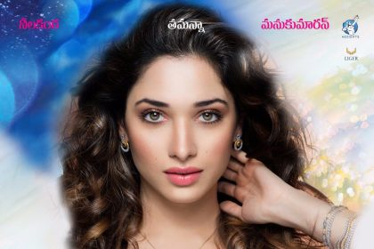 Queen Once Again poster: Tamannaah looks quite lovely in the Telugu remake of Queen