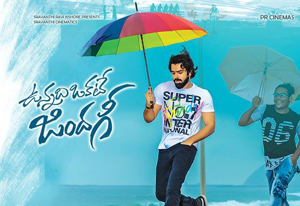 Vunnadhi Okate Zindagi Movie Review: Has its moments but not good enough