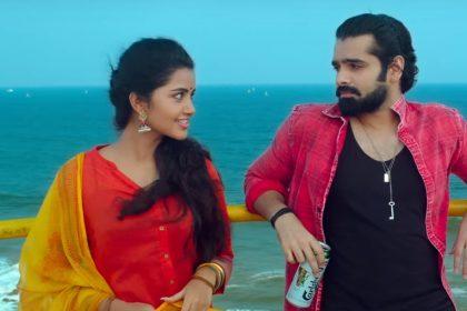 Vunnadhi Okate Zindagi starring Ram Pothineni, Anupama Parameswaran and Lavanya Tripathi is out now