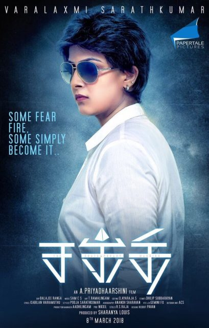 First look of Varalaxmi Sarathkumar's upcoming film, 'Shakti' will leave us asking for more