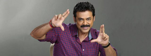 Venkatesh to star in the Telugu remake of Irrfan Khan starrer 'Hindi Medium'?