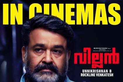 Top reasons to watch Malayalam thriller 'Villain' starring Mohanlal, Manju Warrier, Vishal and Hansika
