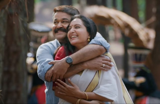 Mohanlal and Manju Warrier epitomize elegance in the song 'Kandittum Kandittum' from 'Villain'
