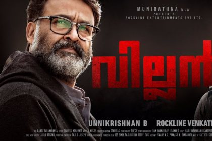 Vishal: Working with Mohanlal in Villain was a surreal experience