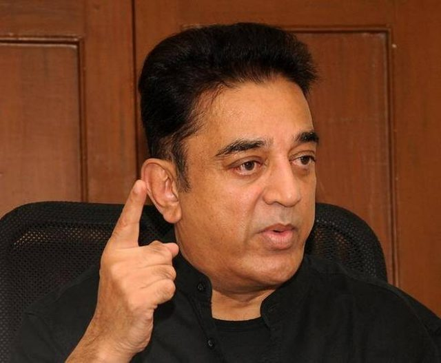 Kamal Haasan on 63rd birthday: Just another day