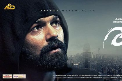 Picture: First look posters of Pranav Mohanlal's debut film 'Aadhi' are out now
