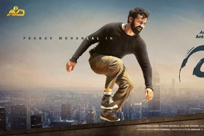 Picture: First look posters of Pranav Mohanlal's debut film 'Aadhi' is out now