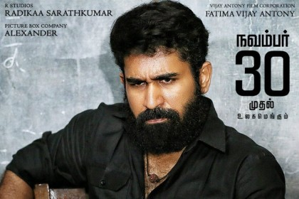 Annadurai Movie Review: Vijay Antony shines in a familiar family drama