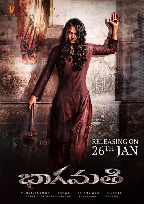 Anushka Shetty starrer Bhaagamathie to release on this date