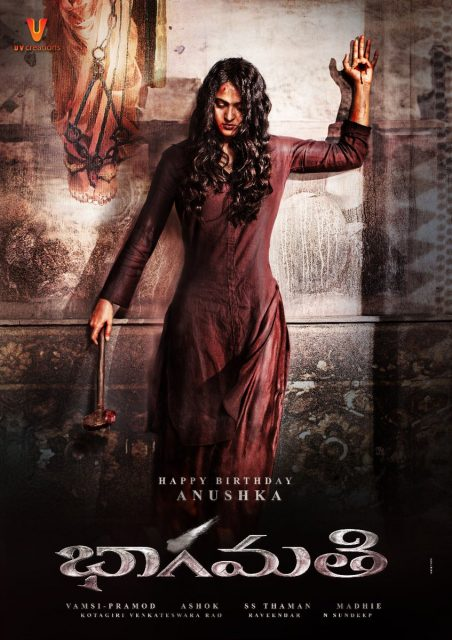 Bhaagamathie director G Ashok: The film is neither a biopic or nor a period drama with fantasy elements