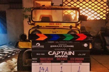 इमरान हाश्मी जल्द शुरू करेंगे फिल्म की शूटिंग