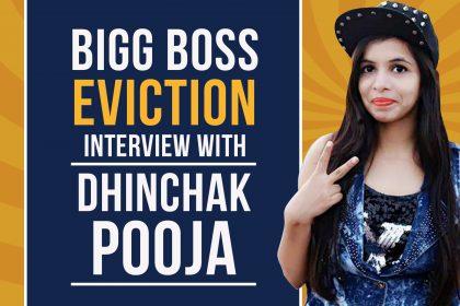 बिग बॉस के घर से बाहर आकर हिना खान पर भड़की ढिनचैक पूजा, खोली शिल्पा शिंदे और विकास गुप्ता की पोल