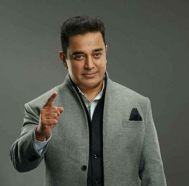 Kamal Haasan Political Party
