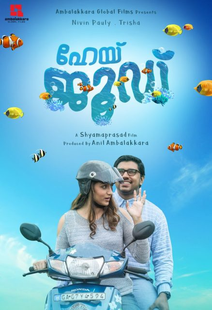 Trisha and Nivin Pauly seem to be in a relaxed mood in the latest poster of Hey Jude