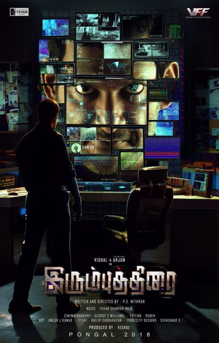 First look poster of Vishal and Samantha Akkineni starrer 'Irumbu Thirai' is out now