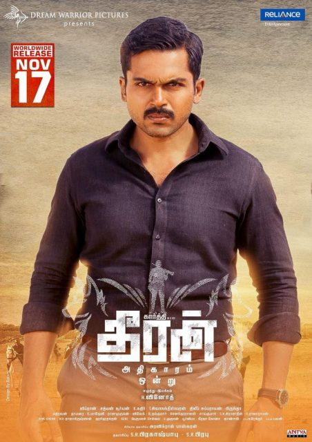 Karthi; Theeran Adhigaram Ondru talks about a police officer's personal journey