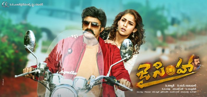 Nandamuri Balakrishna and Nayanthara look good together in the latest poster of Jai Simha